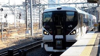 2019/03/02 【疎開回送】 E257系 M-104編成 大宮駅 | JR East: E257 Series M-104 Set at Omiya