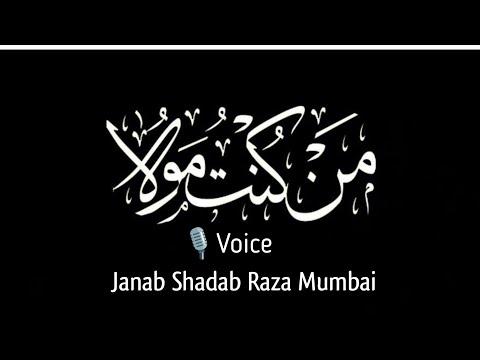 MAN KUNTO MAULA ALI MAULA BY SHADAB RAZA (MUMBAI)