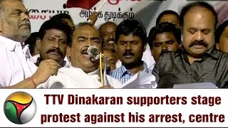 Nanjil Sampath with Supporters Protest against TTV Dinakaran's Arrest in Bribery