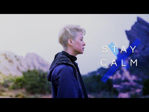 Смотреть клип Amber Liu - Stay Calm