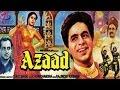 AZAAD Dilip Kumar, Meena Kumari, Pran English Subtitles