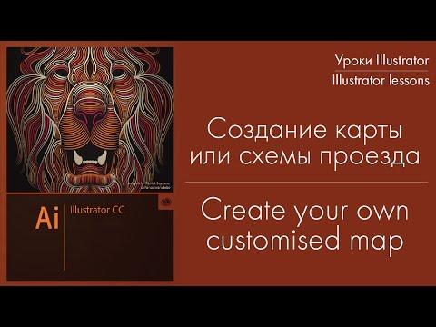 Работа: Типография в Алматы