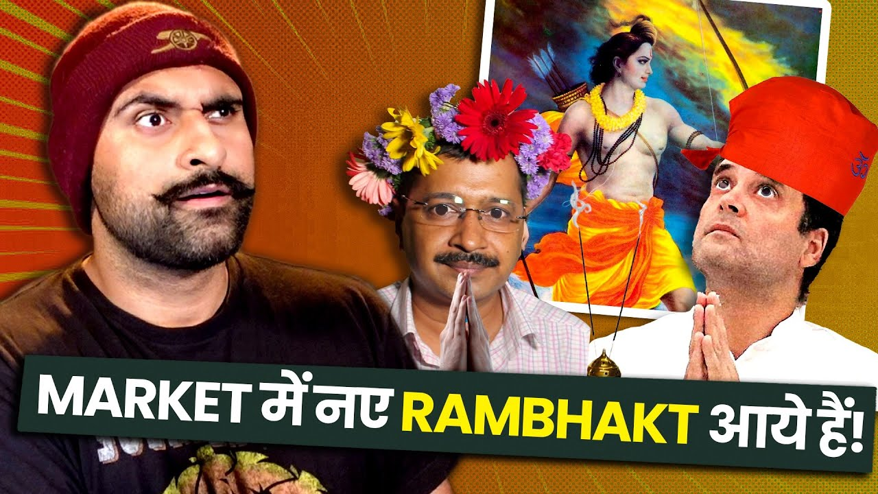From Hindu Haters To RamBhakts | Kejriwal | Rahul Gandhi