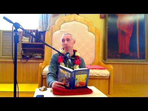 Шримад Бхагаватам 3.25.41 - Дамодара Пандит прабху