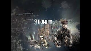 Сотрудники полиции Адыгеи сохраняют память о своих родных - участниках Великой Отечественной войны