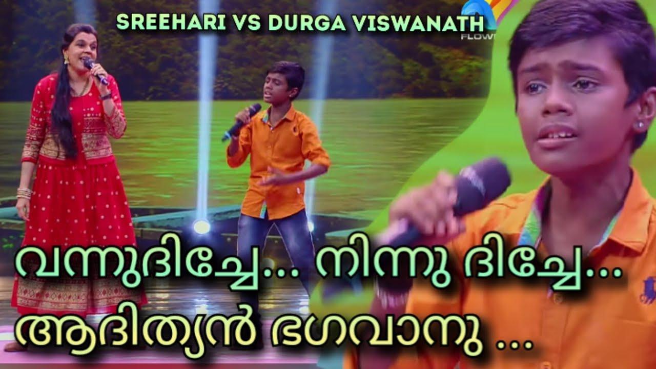 Download Sreehari Top singer star nite & Durga Viswanath 👏💯   Folk song 💯👏