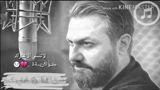 اجمل نغمة رنين حسينية ..💔😢️كيفي كيفي حسين فيصل 😍