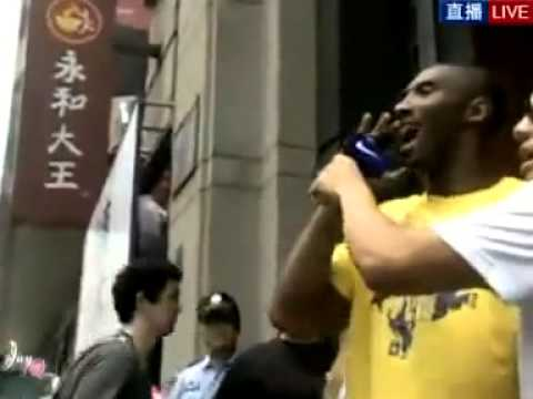 Kobe Bryant interview in Nike store, Wuhan, China on August 16, 2012, PART 1 (of 3)