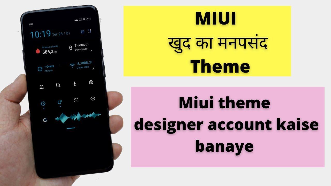 Miui Theme Designer Account How To Create Miui 12 Theme Miui 12 Theme Bana Kar Paise Kamaye 2021 Youtube