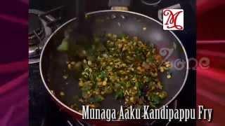 Munaga Aaku Kandipappu Fry Thumbnail