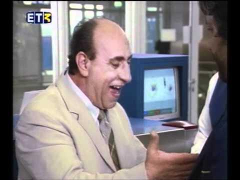 ΧΡ. ΜΠΙΡΟΣ_ΕΘΝΙΚΟ ΛΑΧΕΙΟ_BIROS 01.avi