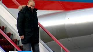 Владимир Путин с рабочим визитом прилетел в Красноярск