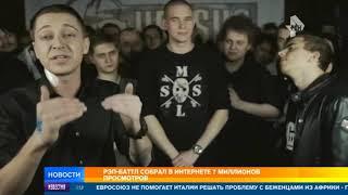 Критик про баттл рэперов Oxxxymiron и Гнойного: Люди любят, когда все грызутся