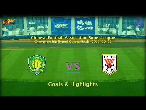 Beijing Guoan Shandong Luneng Goals And Highlights