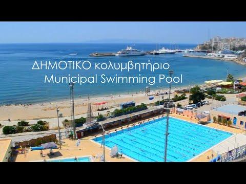 Municipal swimming pool of - Decorah municipal swimming pool decorah ia ...