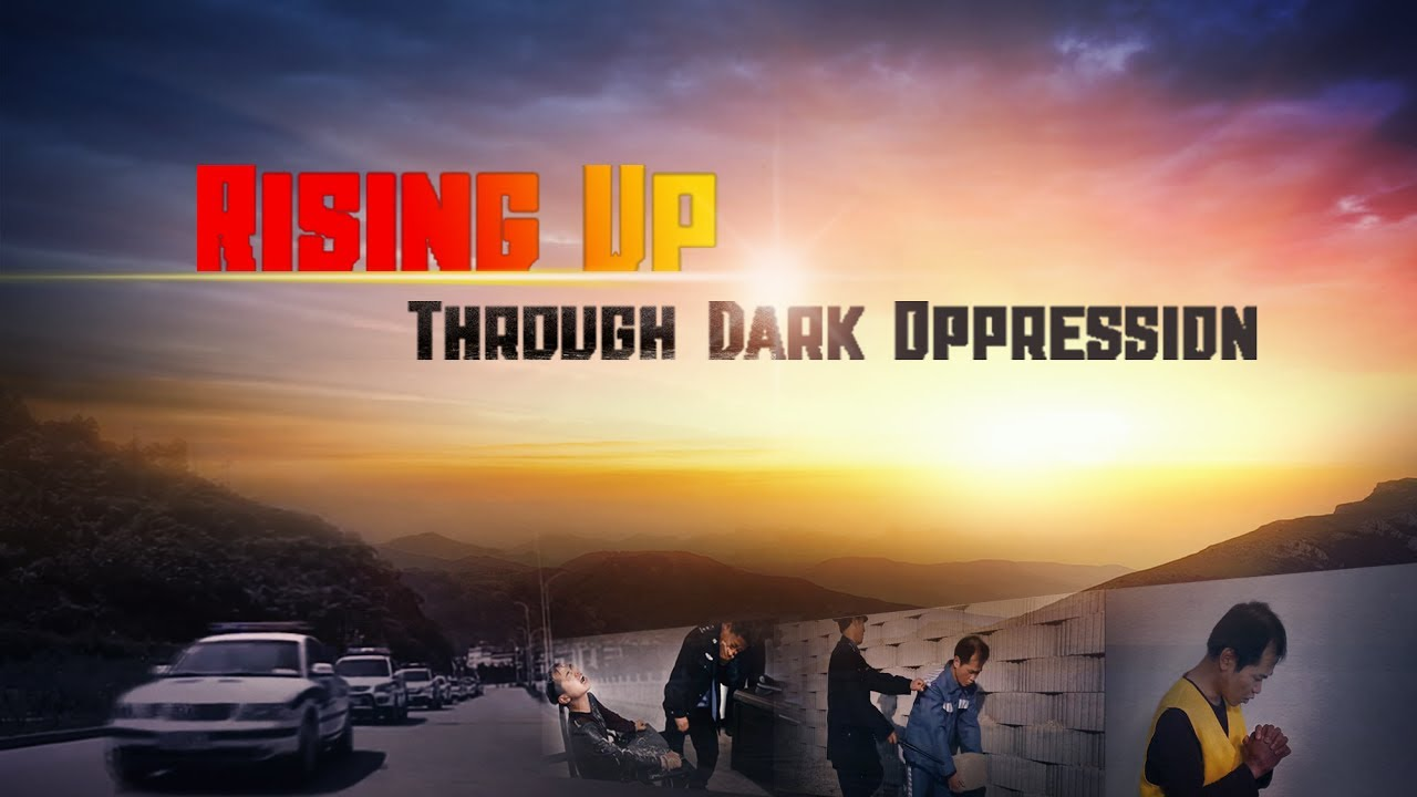 """Offer the True Heart to God 