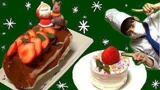ビスケットでブッシュドノエル&ミニケーキ作ってみた【赤髪のとも】How to make of a cake with a biscuit thumbnail