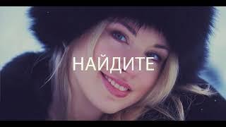 знакомства на https://flirt-moscow.ru