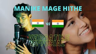 MANIKE MAGE HITHE cover by Yohani and sachin Jas// trendingsongs//viral songs // versatile official