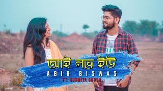 I Love You - Abir Biswas, Susmita Ghosh Mp3 Song Download