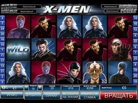 игровой автомат x men