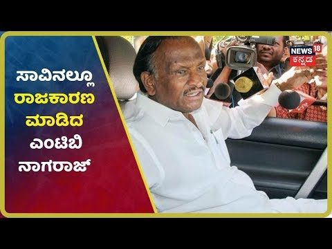 30 Mints 30 News | Kannada Top 30 Headlines Of The Day | Sept 22, 2019