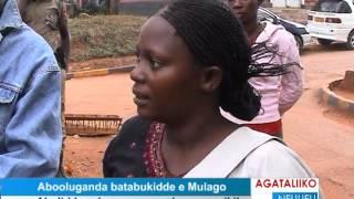 Abooluganda batabukidde e Mulago thumbnail