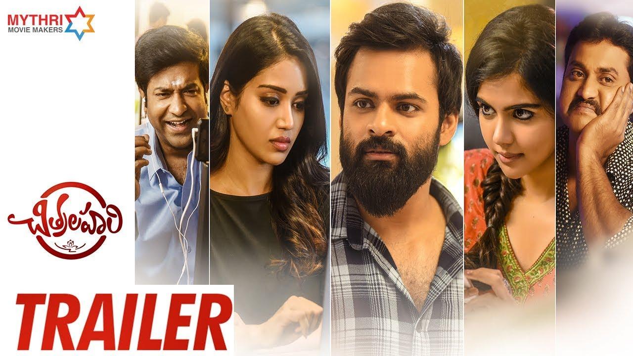 Download Chitralahari Movie Trailer | Sai Tej | Kalyani Priyadarshan | Nivetha Pethuraj | Sunil | DSP