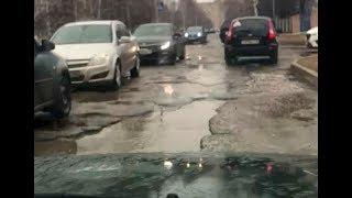 Нижнекамская автоледи просит отремонтировать разбитую дорогу на пр.Шинников