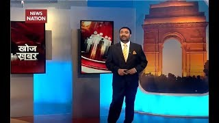 Khoj Khabar: Sonbhadra massacre triggers politics battle in Uttar Pradesh