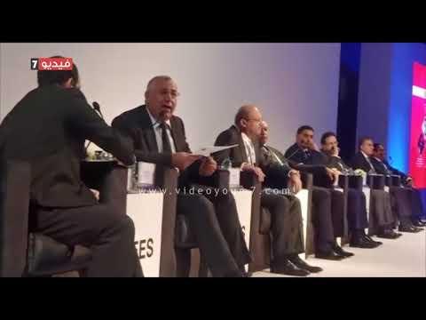 بنك التنمية الزراعى يكشف أسباب نجاح برنامج الإصلاح الاقتصادى  - 12:00-2019 / 11 / 12