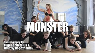 Lady Gaga Monster Original Choreography