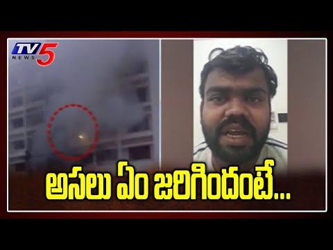 అసలు ఏం జరిగిందంటే... | Vijayawada Swarna Palace Incident | TV5 News teluguvoice