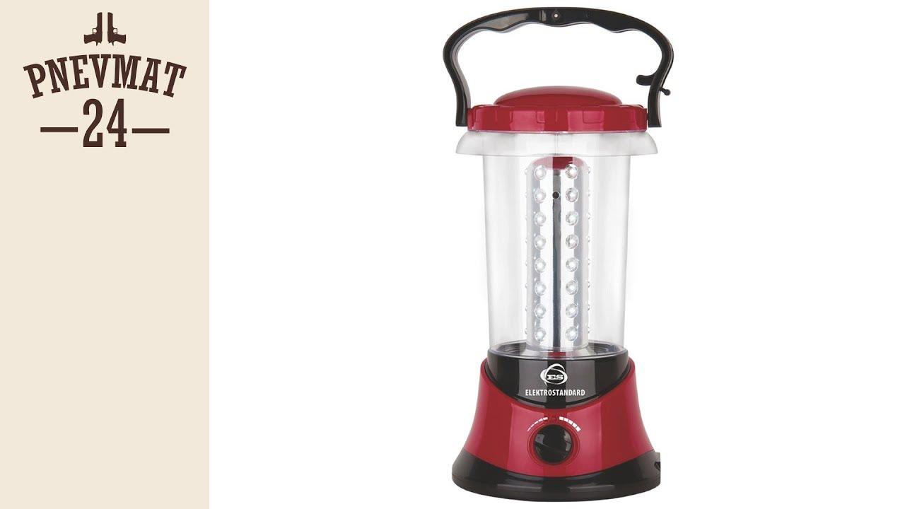 Кемпинговый светодиодный фонарь Elektrostandard Pharos - YouTube