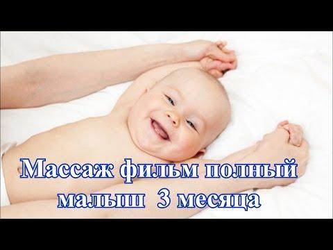 Понос у ребенка - Статьи - 1 год - 3 года - Дети