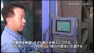 TOKYO 匠の技(プラスチック射出成形 熟練技能編)