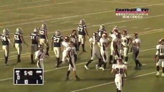 【Football TV!】 http://www.football-tv.jp/ 平成27年12月12日にアミ...