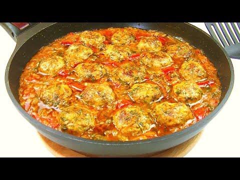 Вкуснятина на Ужин за 30 минут./ Мясные шарики с овощами.
