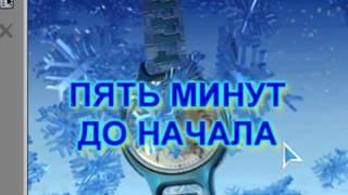 УРОК 9   ДЕЛАЕМ ВТОРУЮ ЗАСТАВКУ   РАБОТА С ФУТАЖАМИ И ТИТРАМИ 6 МИН 01 СЕК