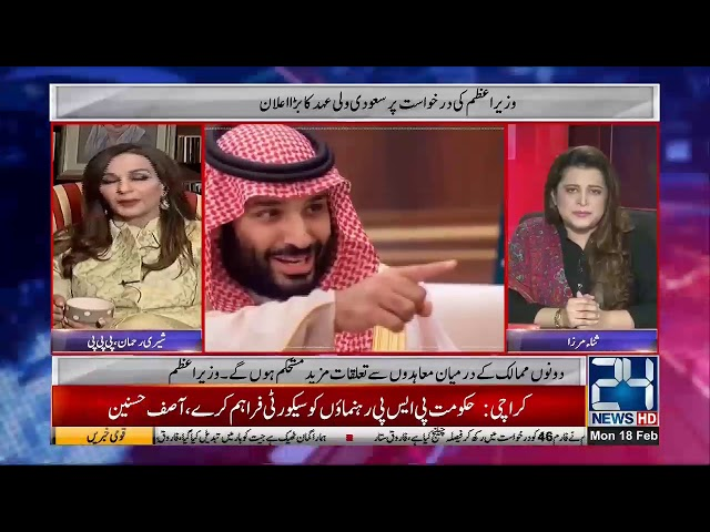 Good News for Pakistani Prisoners in Saudi Jail | News Point | 24 News HD