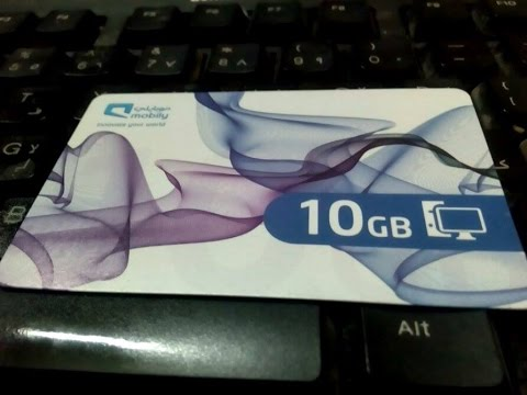 MOBILY RECHARGE   DATA SIMCARD WITH PREPAID DATA CARDS