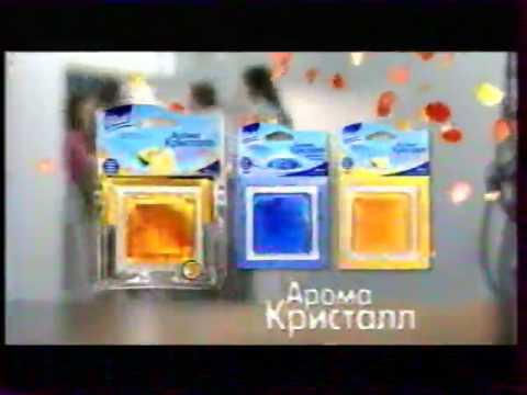 Анонсы и реклама (Россия, 07.12.2008). 1