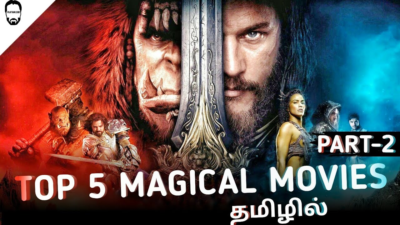 Download Top 5 Hollywood Magical Movies in Tamil Dubbed | Best Hollywood movies in tamil | Playtamildub
