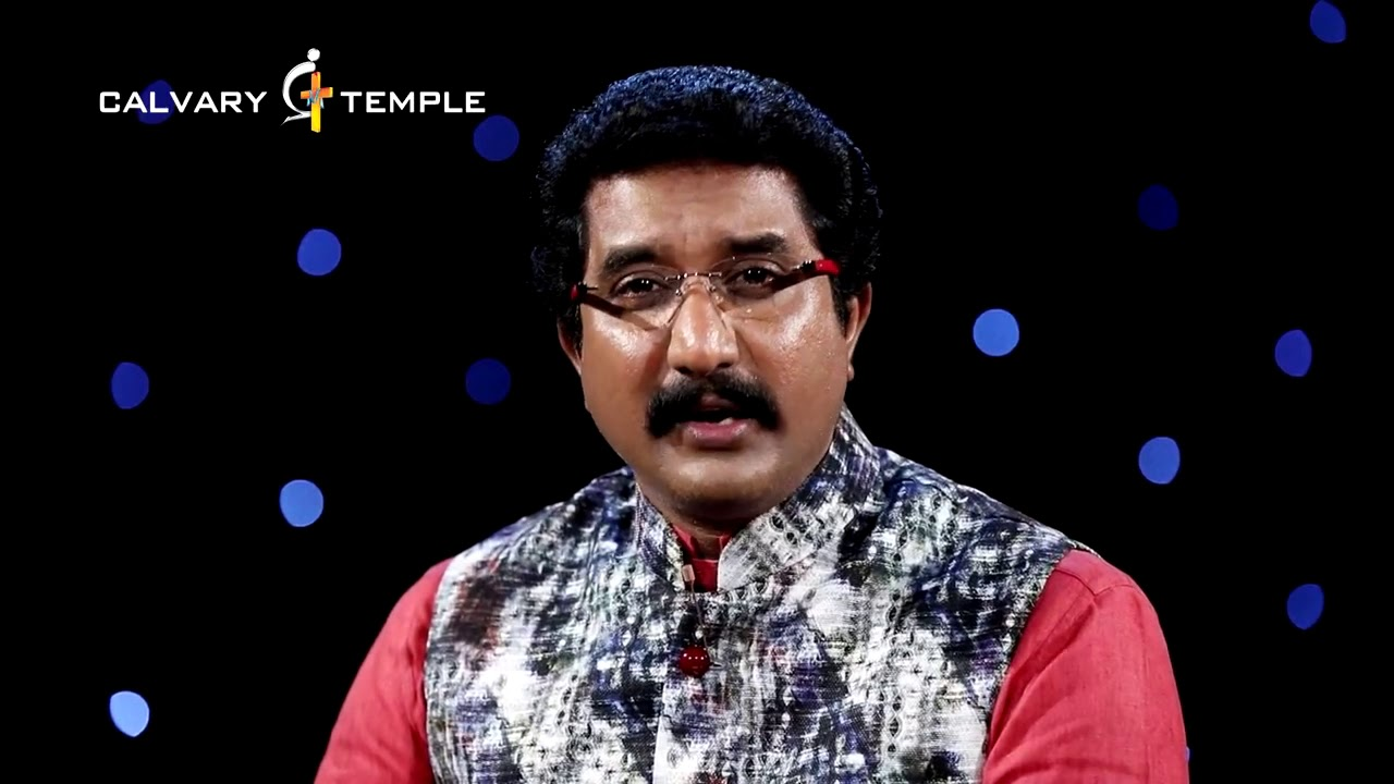 Daily Promise and Prayer by Bro P Satish Kumar From Calvary Temple - 15.12.2017