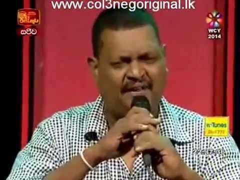 wasanawa dora arala balanawa song mp3