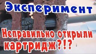 видео Химический анкер Tytan Professional EV-I