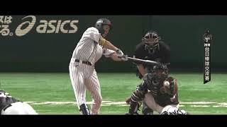 Highlights of Taiwan baseball team in 2018 international friendly match with Japan