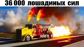 видео Самый быстрый автомобиль в мире
