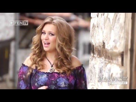 Зад кулисите - В студиото с Дафина Димитрова // FEN TV