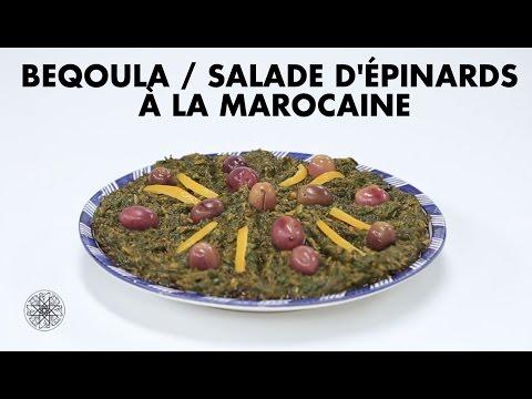 choumicha-:-beqoula-/-salade-d'epinards-à-la-marocaine-|-شميشة-:-بقولة-/-بقولة-بالسبانخ
